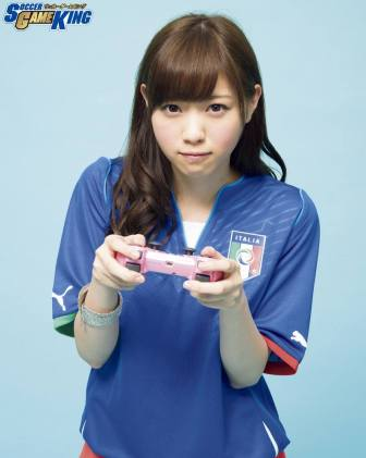 Nishino Nanase Soccer King Photo Shoot 20