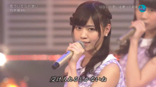 Screenshot (54)