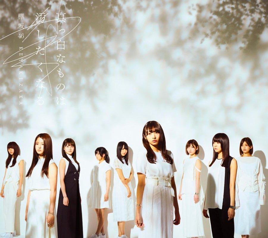 K461AlbumLimB