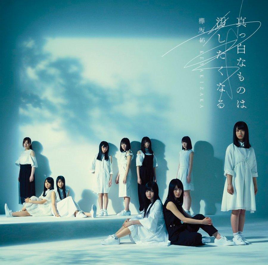 K461AlbumReg