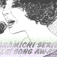 Sakamichi Series Best Song Award