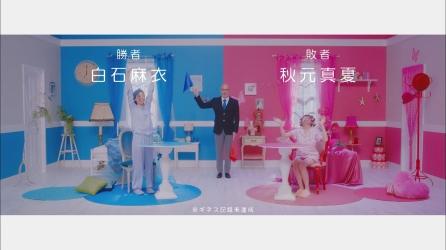 乃木坂46 『まあいいか?』.mp4_000083082