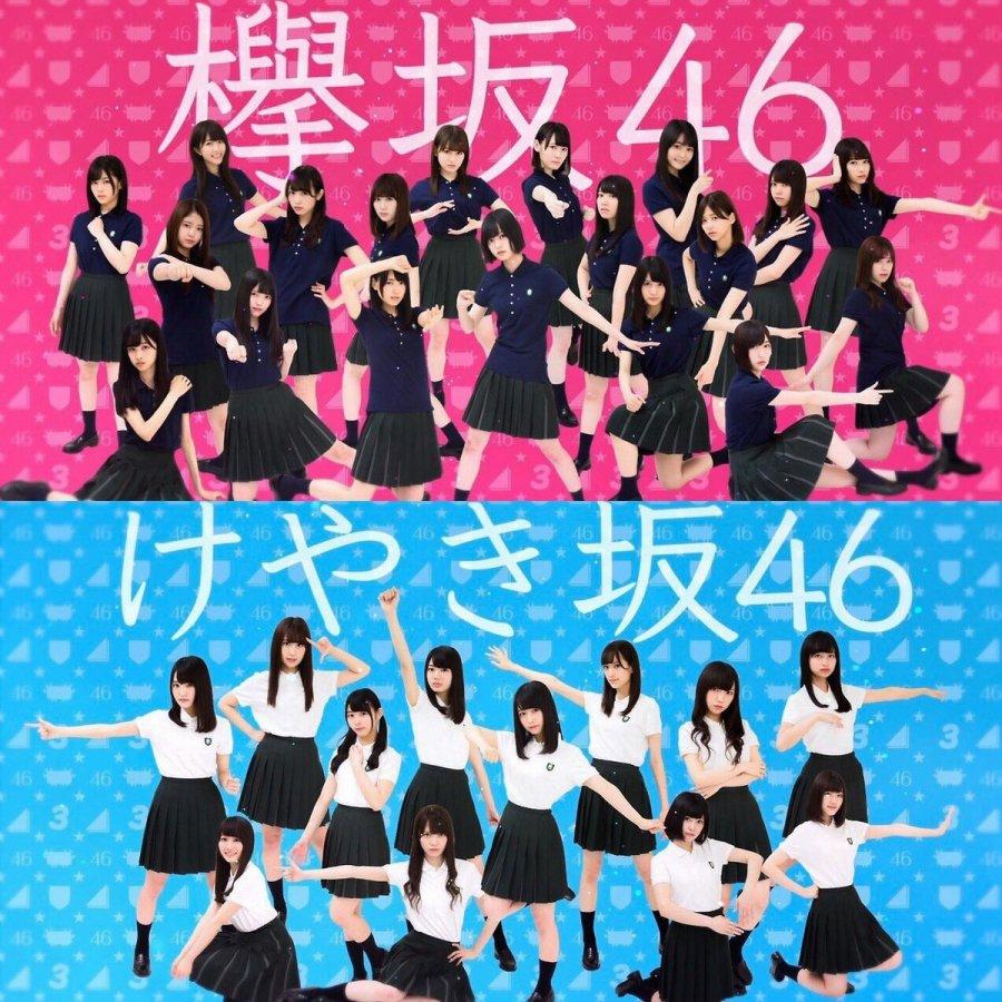 Keyakizaka46F2017 (1)