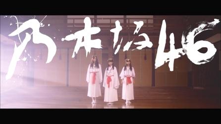 乃木坂46 『僕の衝動』.mp4_000113112